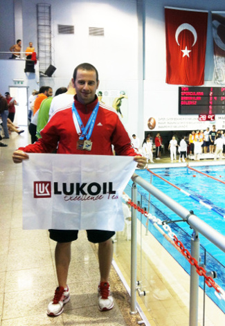 LUKOIL Excellence Team